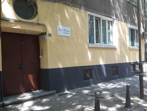 Casa Ferrari Bed&Breakfast - Accommodation - Sofia