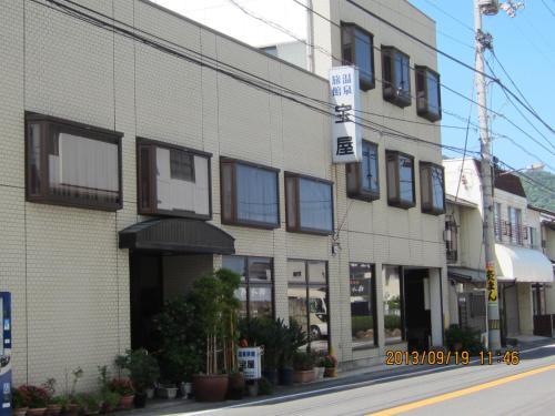 寶屋溫泉旅館 Takaraya