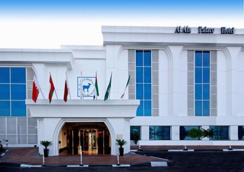 Al Ain Palace Hotel Abu Dhabi impression