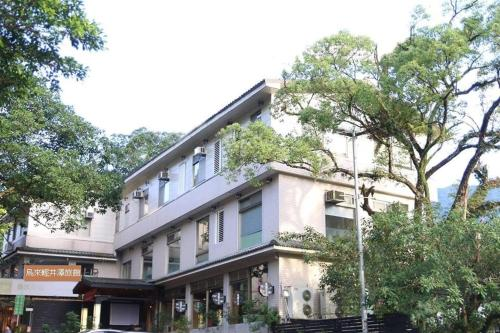 Wulai Karuizawa Inn