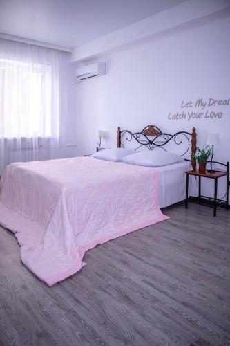 """. Apartment """"Dream Catcher"""""""