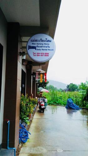 Mae-Sa-Riang Home Mae-Sa-Riang Home