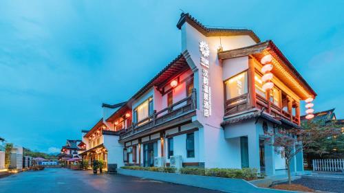 Hanyun Hot Spring Hotel