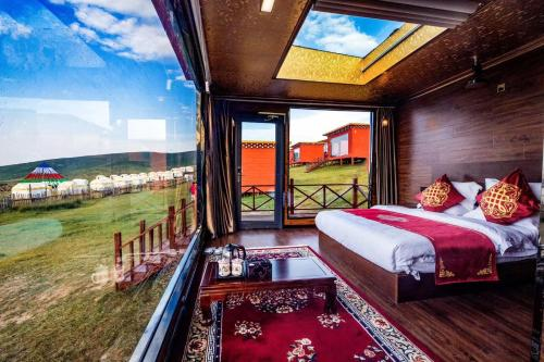 Guardians to Qinghai Lake & Secret Starry Realm Hotel