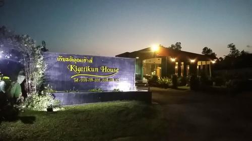 Kiattikun House