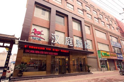 Hanting Express Nanyang Xixia County