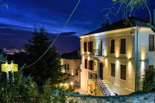 Althea Mansion Hotel - Portariá
