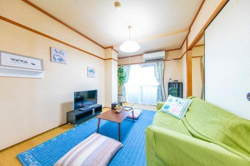 Merbeil Otsuka / Vacation STAY 4492
