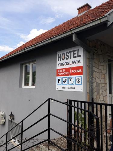 . Hostel Yugoslavija