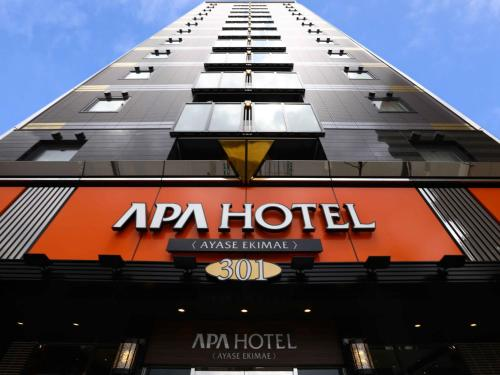 . APA Hotel Ayase Ekimae