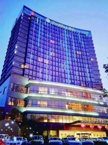 Hong Shan International Hotel