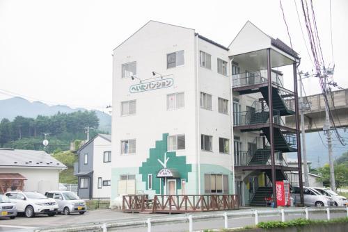 平田パンション