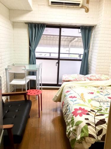 Accommodation in Yamato
