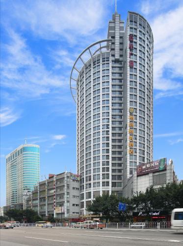 . Paco Hotel - Guangzhou Tuanyida Metro Branch