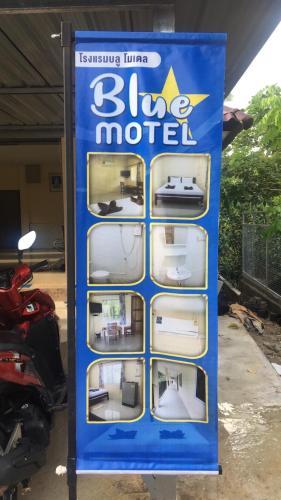 Blue Motel Blue Motel