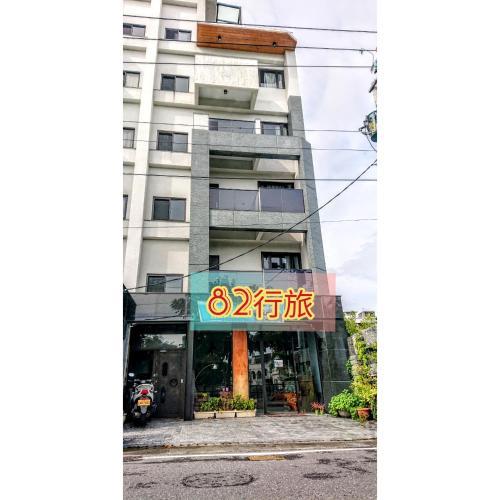 82 Traveler Inn