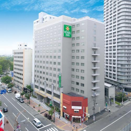 Vessel Inn Sapporo Nakajimakoen