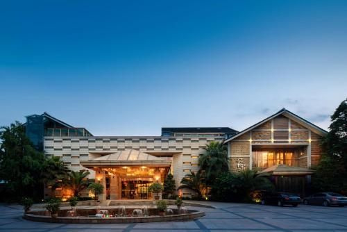 Dujiangyan Zhongyan International Hotel