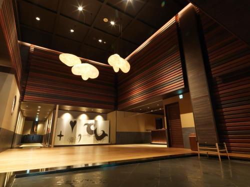 Niseko Konbu Onsen Tsuruga Moku-no-sho - Hotel - Niseko