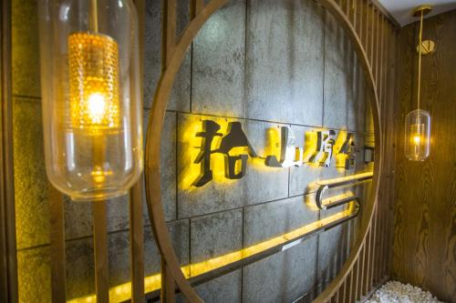 . Shishan Yuanshe Guesthouse