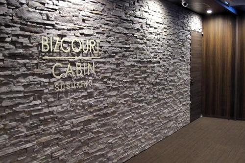 BIZCOURT CABIN SUSUKINO (Male Only)