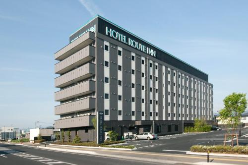 Hotel Route-Inn Yamagata South - in front of University Hospital -