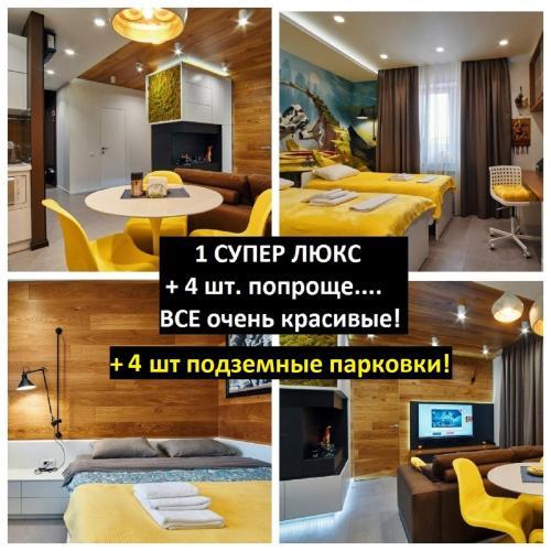 Apartments SibKvart at Krylova. Centre