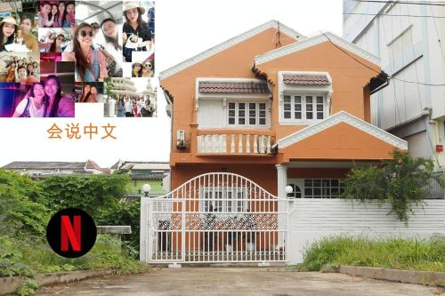 Free Pickup Airport Entire Home 3min BTS會說中文 Free Pickup Airport Entire Home 3min BTS會說中文