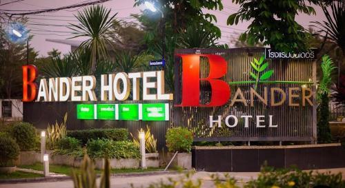 BANDER HOTEL BANDER HOTEL