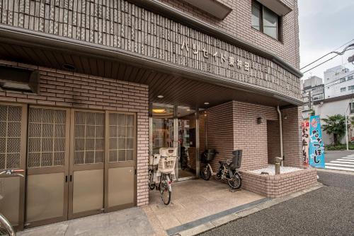 Uhome Akihabara Apartment 3