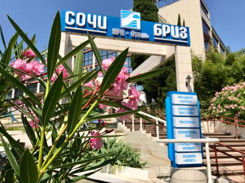 Sochi-Breeze Spa Hotel, Sochi