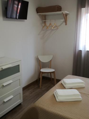 Baixinho Guest House - Photo 4 of 34