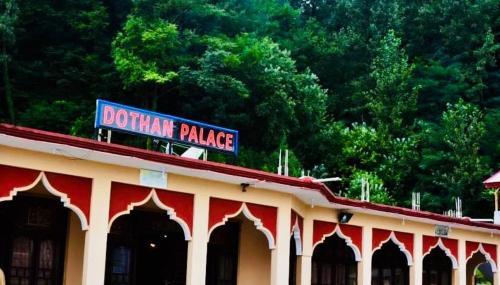Dothan Palace, Azad Kashmir
