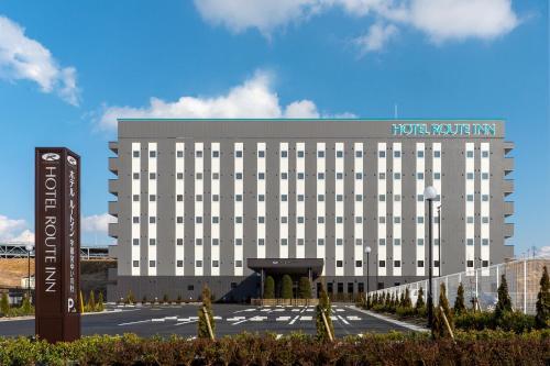 . Hotel Route-inn Utsunomiya Yuinomori
