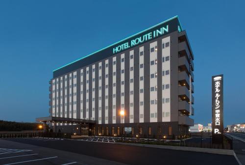 . Hotel Route-Inn Koka Minakuchi
