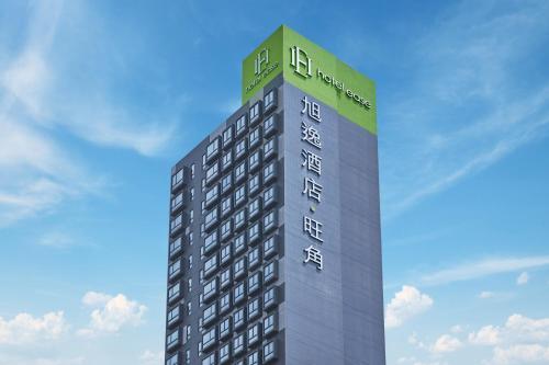 . Hotel Ease Mong Kok