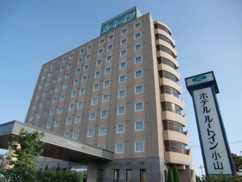 Accommodation in Ōyama