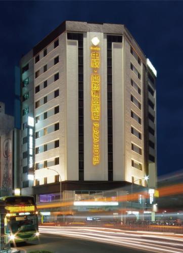 Butler Hotel(Former Plaza Hotel)