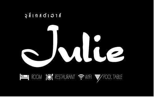 Julie Guesthouse Julie Guesthouse