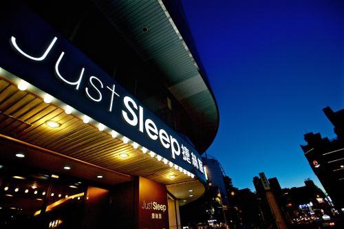 Just Sleep - Ximending