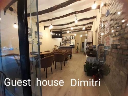 Dimitri Guest House