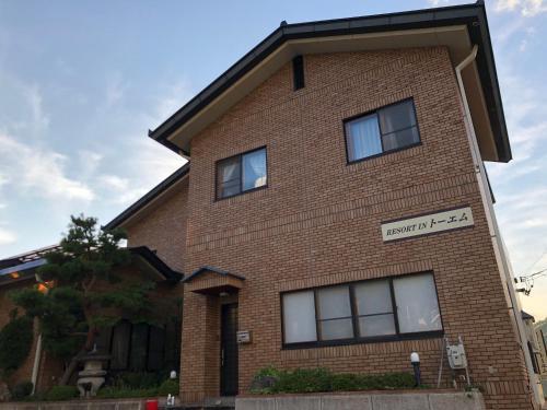 . Apartment at Toemu Nozawa