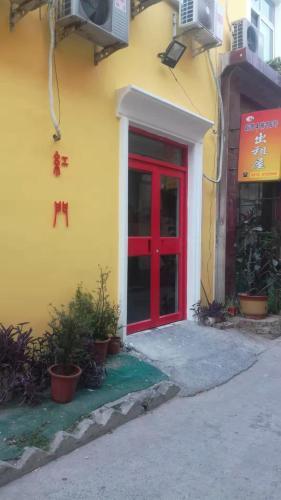 . Hongmen Hostel