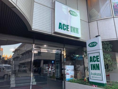 Hotel Ace Inn Asakusa