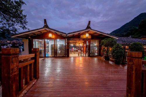 . Xijiang Village Vision Hotel