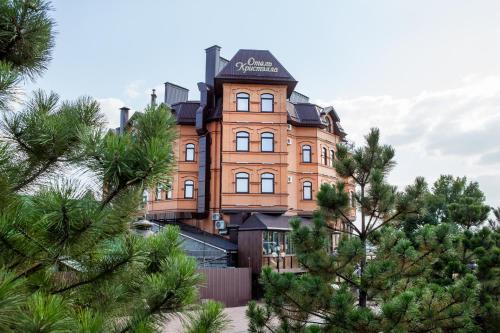. Hotel Kristella