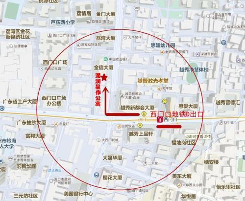 Yushang Apartment Guangzhou Ximenkou Railway Station Branch ...