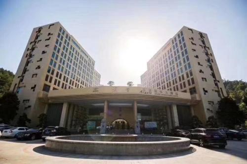 WuDang Argyle Baiqiang Grand International Hotel