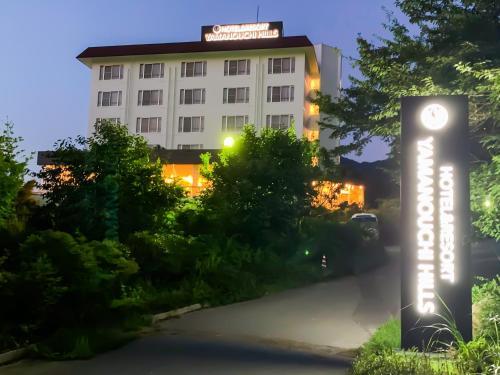 Hotel&Resort Yamanouchi Hills