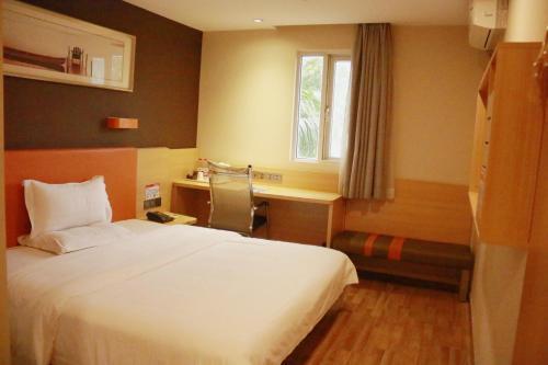 Hotel 7 Days Premium Guangzhou - Huashi Station Branch